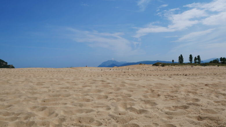 Playa de la Salvé
