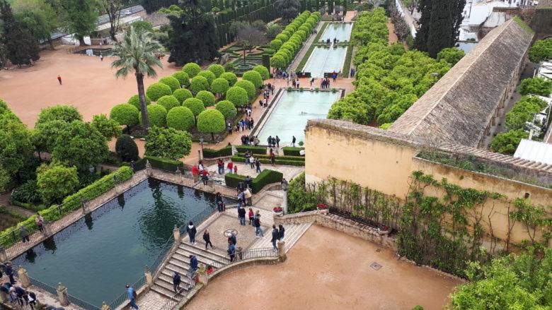 Gärten Alcázar